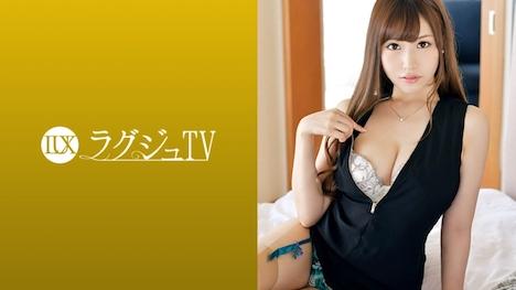 【ラグジュTV】ラグジュTV 919 朱里舞 27歳 プログラマー 1