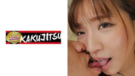 【KAKUJITSU】まゆ 2