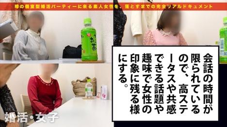 【プレステージプレミアム】婚活女子07 安西ひかりさん 24歳 ピアノ講師 2