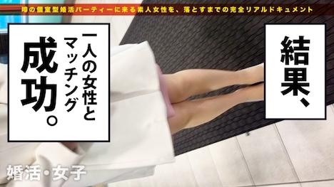 【プレステージプレミアム】婚活女子07 安西ひかりさん 24歳 ピアノ講師 3