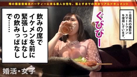 【プレステージプレミアム】婚活女子07 安西ひかりさん 24歳 ピアノ講師 4
