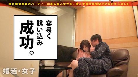 【プレステージプレミアム】婚活女子07 安西ひかりさん 24歳 ピアノ講師 5