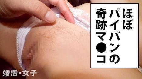 【プレステージプレミアム】婚活女子07 安西ひかりさん 24歳 ピアノ講師 8