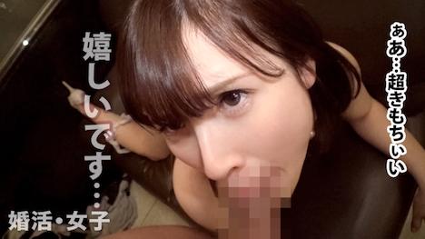 【プレステージプレミアム】婚活女子07 安西ひかりさん 24歳 ピアノ講師 10