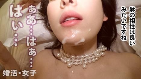 【プレステージプレミアム】婚活女子07 安西ひかりさん 24歳 ピアノ講師 16