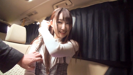 【シロウトTV】応募素人、初AV撮影 18 みさき 19歳 遊園地スタッフ 1