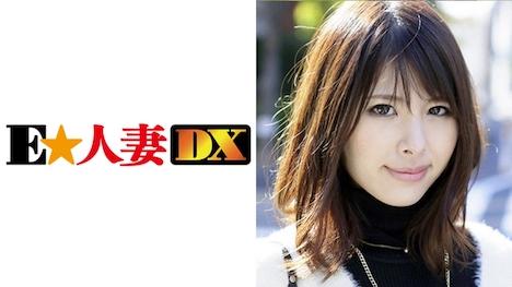【E★人妻DX】【セレブ奥さま】せなさん 35歳