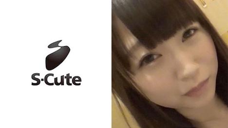 【S-CUTE】mayu 生粋のMっ娘