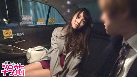 【プレステージプレミアム】■奇跡のくびれと圧倒的柔乳Fカップを持つSSSランク極上女■ タクシー代カラダで払った女 2