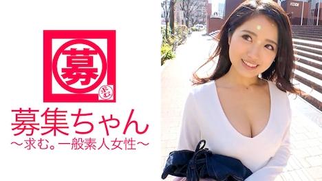 【ARA】【SSS級美少女】20歳【性格良すぎ】映画館の受付あずさちゃん参上! あずさ 20歳 映画館受付 1