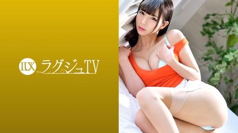 【ラグジュTV】ラグジュTV 923 旭川莉奈 29歳 大学講師 1