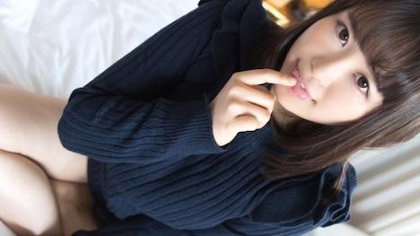 【S-CUTE】ai ピュアなGカップ娘