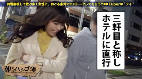【プレステージプレミアム】朝までハシゴ酒 17 in 東京駅周辺 ともか 24歳 美容師 9