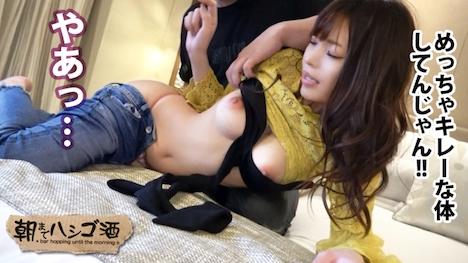 【プレステージプレミアム】朝までハシゴ酒 17 in 東京駅周辺 ともか 24歳 美容師 12