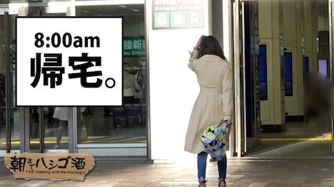 【プレステージプレミアム】朝までハシゴ酒 17 in 東京駅周辺 ともか 24歳 美容師 22
