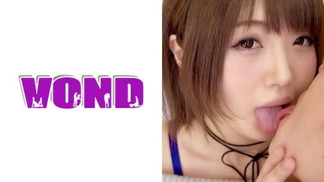 【VOND】Maya
