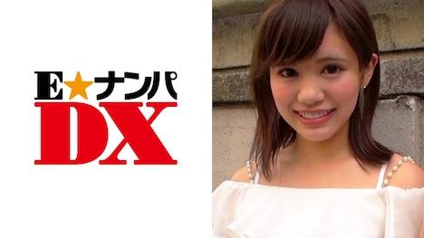 【E★ナンパDX】【ガチな素人】あいりさん 20歳