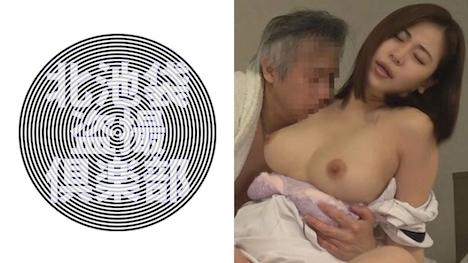 【北池袋盗撮倶楽部】美玲