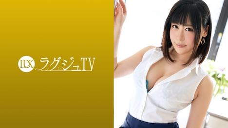 【ラグジュTV】ラグジュTV 926 美玲 27歳 通訳 1