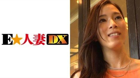 【E★人妻DX】しのさん (37)
