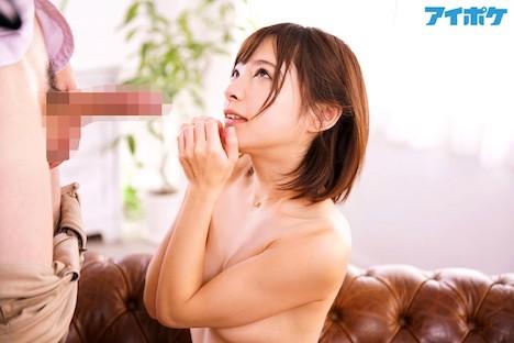 【新作】FIRST IMPRESSION 124 きっと今日からカノジョに恋をする 一条みお 3