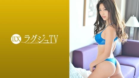 【ラグジュTV】ラグジュTV 930 長谷川瑞穂 23歳 旅行会社勤務 1
