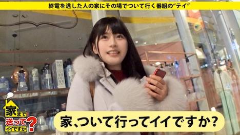 【ドキュメンTV】家まで送ってイイですか? case 94 穂奈美さん 24歳 某激安ストア店員 2