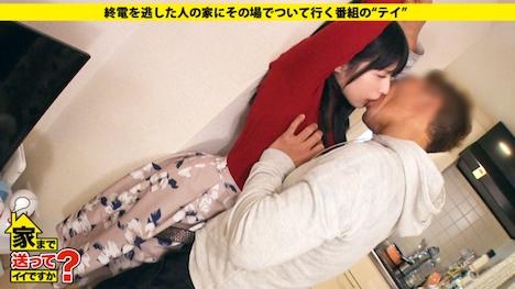 【ドキュメンTV】家まで送ってイイですか? case 94 穂奈美さん 24歳 某激安ストア店員 11