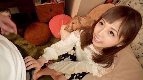 【黒船】【裏風俗】全国裏風俗紀行 in 中野 エリカ (20) 3
