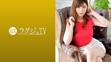 【ラグジュTV】ラグジュTV 931 朱里舞 27歳 プログラマー 1
