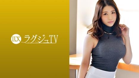 【ラグジュTV】ラグジュTV 932 市原真由美 28歳 音楽教師 1
