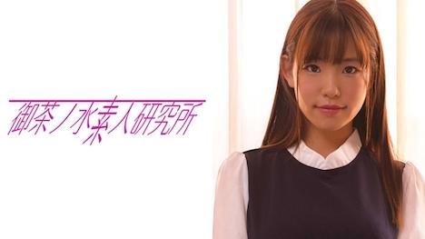 【御茶ノ水素人研究所】良香 2