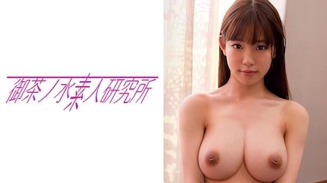 【御茶ノ水素人研究所】良香
