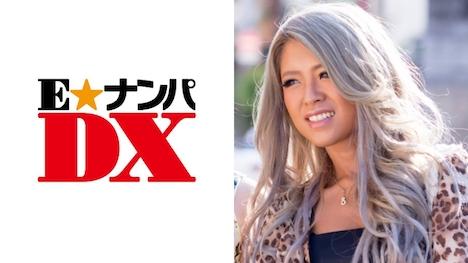 【E★ナンパDX】リサ 24歳