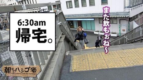 【プレステージプレミアム】朝までハシゴ酒 18 in 渋谷駅周辺 リサ 22歳 バスガイド 23