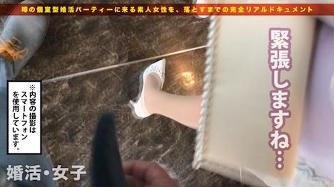 【プレステージプレミアム】婚活女子08 藤野真理さん 26歳 事務 5