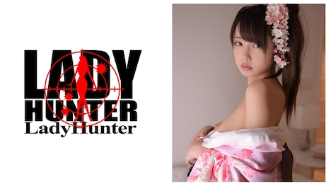 【Lady Hunter】かんな