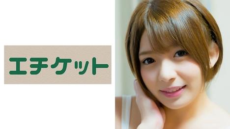 【エチケット】まゆみ 19歳