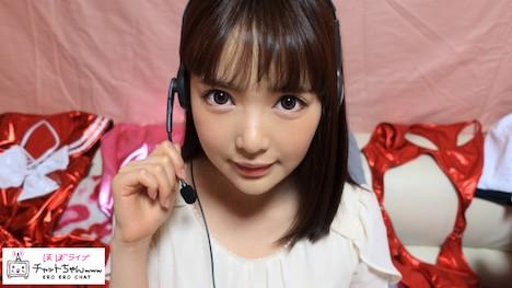 【素人ホイホイ】せいら(20)