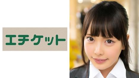 【エチケット】井川玲奈 20歳 先輩と偶然を装いお茶に誘い営業成績に繋がる偽の意識調査の協力をお願いするが…