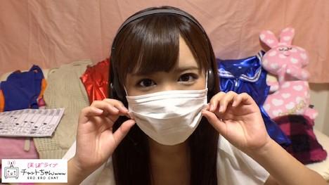 【素人ホイホイ】みゆき(20)