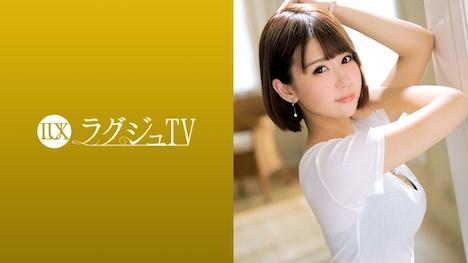 【ラグジュTV】ラグジュTV 935 須藤ももか 23歳 アナウンサー 1