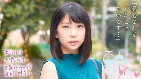 【童貞くん大好きッ】まり(19)