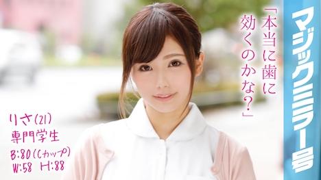 【SODマジックミラー号】りさ(21)専門学生 マジックミラー号 歯科衛生士を目指すCカップ美少女とデカチンSEX!