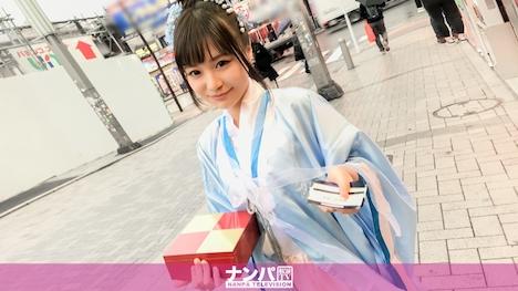 【ナンパTV】コスプレカフェナンパ 36 楓 22歳 女子大生(竜宮城カフェアルバイト) 1