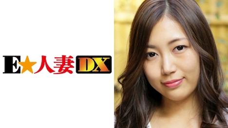 【E★人妻DX】ゆかさん 32歳 HカップのドMな人妻 2