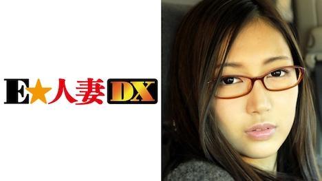 【E★人妻DX】ゆかさん 32歳 HカップのドMな人妻