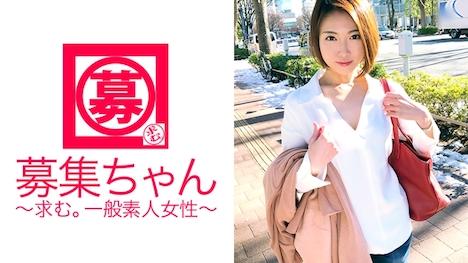 【ARA】現在【婚約中】25歳【スレンダー美女】ちかちゃん参上! ちか 25歳 商社勤務 1