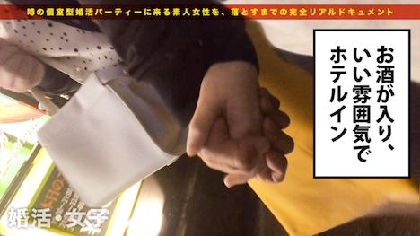 【プレステージプレミアム】婚活女子 09 美木一葉さん 23歳 保育士 5