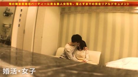 【プレステージプレミアム】婚活女子 09 美木一葉さん 23歳 保育士 6